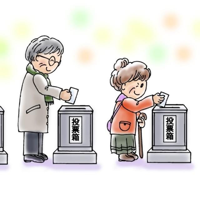 投票イラスト