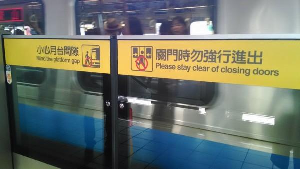 MRT10