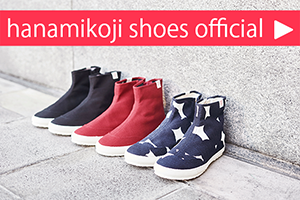 hanamikoji-official-site